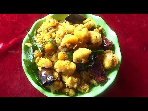 How to make Aratikaya (Raw Banana Fry ) vepudu  | Telugu Recipe | Maa Vantagadi