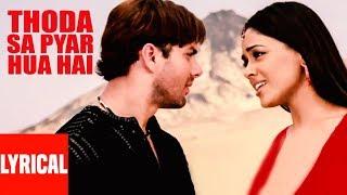 bepanah pyaar hai aaja song free download