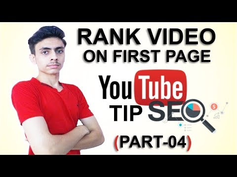 YouTube Video SEO - How To Get Views On YouTube Videos 2017 {Urdu/Hindi}