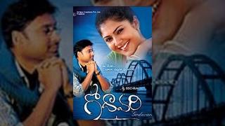 Godavari Full Length Movie , Sumanth , Kamalini Mukharjee TeluguOne