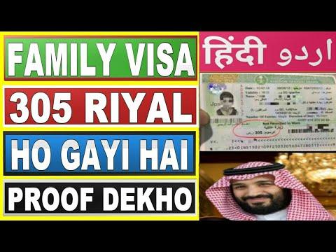 Family Visit Visa Indian Expats Ke Liye 305 Mein Ho Gaya Hai, Full Proof Video Mein Hai