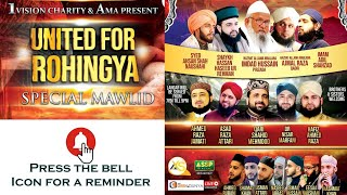 United For Rohingya | Special Mawlid | Bradford UK
