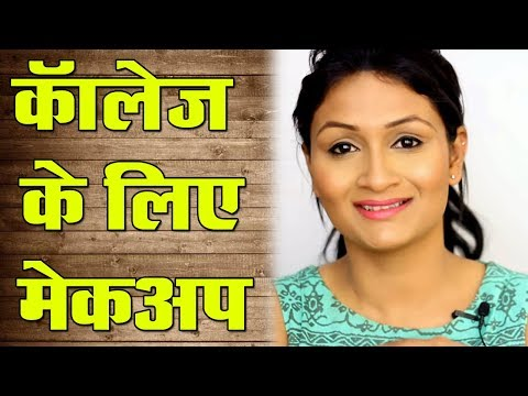 How to Do Makeup for College (Hindi)