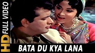 Bata Du Kya Lana Tum Laut Ke | Lata Mangeshkar | Patthar Ke Sanam 1967 Songs |  Waheeda Rehman