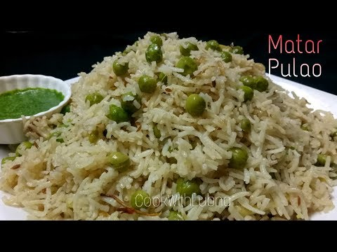 Matar Pulao Recipe/Easy And Delicious Matar Pualo Recipe