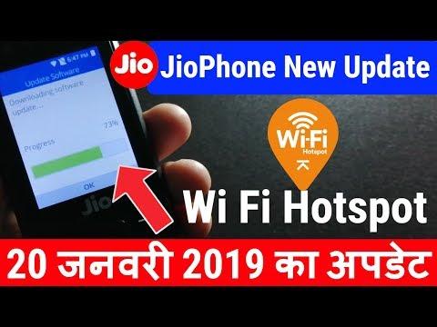 Jio Phone New Update  | WiFi Hotspot,New App Update,OS Update,New Features |