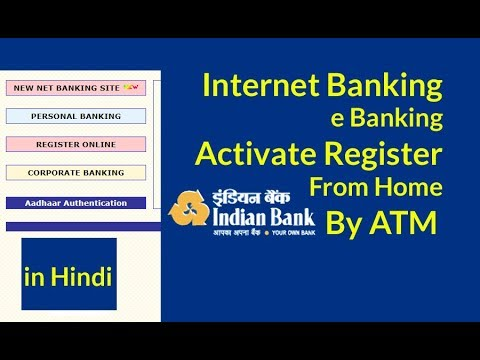Indian Bank Internet Banking e Banking Activate Register From Home l By ATM l Hindi l Suraj Laghe