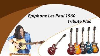 Epiphone Les Paul 1960 Tribute Plus