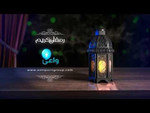 03- لازم نأكل صح - للدكتور / مصطفى ساري- استشاري التغذية