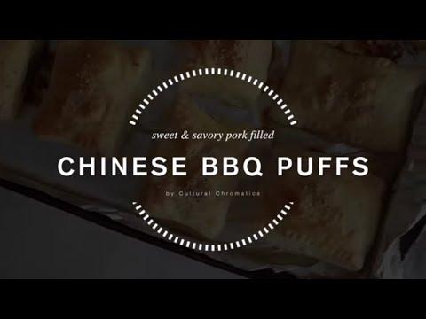 Sweet & Savory Chinese BBQ Pork Puffs