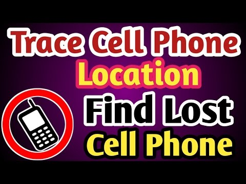 [Hindi] How to trace cell phone location | Free mobile phone tracker