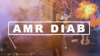 Amr Diab - Marina 2016 Teaser عمرو دياب - برومو حفل مارينا