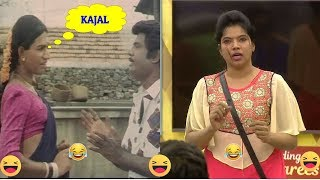 Kajal and Gayathiri Troll | Bigboss Troll