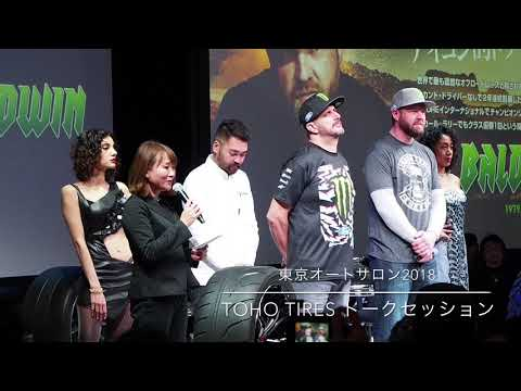 東京オートサロン TOYO TIRES ケン・ブロック、BJ・ バルドウィントークセッション