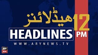 ARYNEWS HEADLINES | PM Imran to highlight Kashmir issue in UN assembly  | 12 PM | 1 SEP 2019