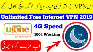 By Photo Congress || Best Vpn For Free Internet 2019