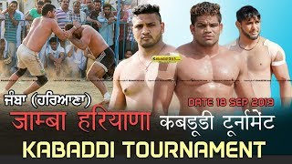 🔴 [Live] Jamba (Karnal) Haryana Kabaddi Tournament 18 Sep 2019