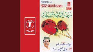 Waqya - Hazrat Abbas Alamdar Ki Shahadat