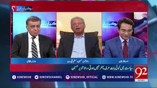 PTI is not able to set better tradition in punjab | Rana Tanveer Hussain | 15 August 2018 | 92NewsHD