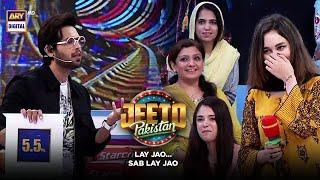 Jeeto Pakistan | Lahore Special | Special Guest : Aadi Adeel Amjad | ARY Digital