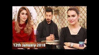 Salam Zindagi With Faysal Qureshi - Nadia Hussain & Dr Batool - 12th January 2018