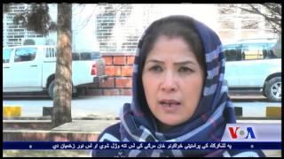 Pashto Ashna TV Show (Jan. 10, 2017)