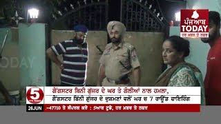 Gangsters group fired at Gangster Binny Gujjar