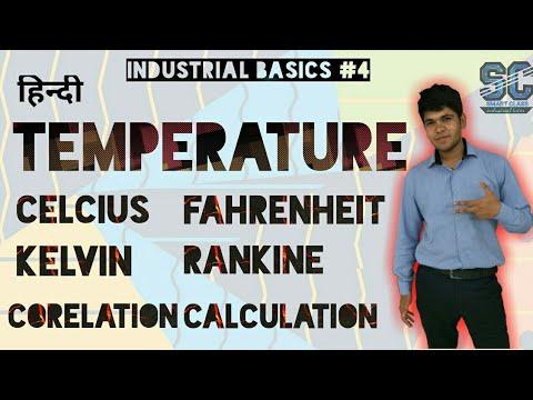 [Hindi] Temperature, Celsius,Fahrenheit, kelvin etc