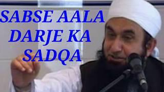 Sabse aala darje ka sadqa by maulana tariq jameel sahab