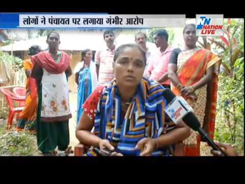 Land Erosion threatens Settler Families at Keralapuram, Diglpur