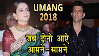 Kangana Ranaut Hrithik Roshan UGLY FIGHT Begins In 2018 Again