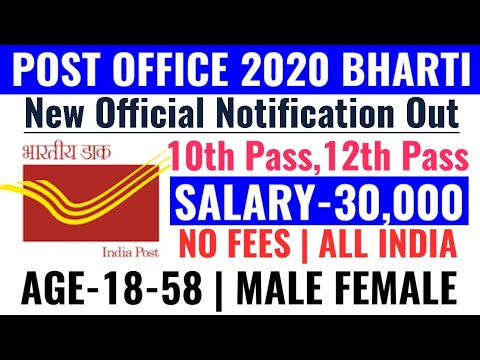 Post Office Recruitment 2019|Post Office Vacancy 2019|Govt