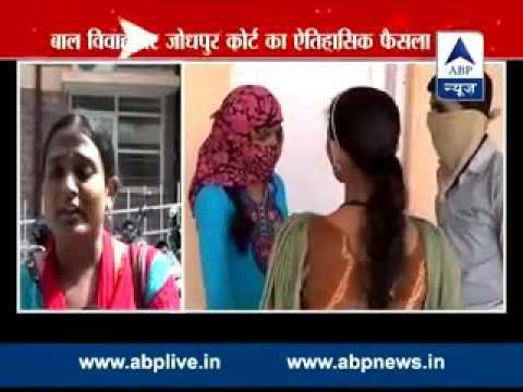Jodhpur court gives historic judgement on child marriage!