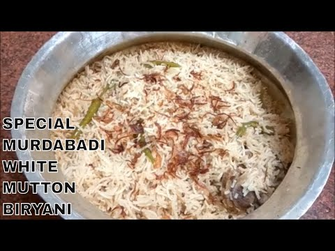 Muradabadi Mutton Biryani Recipe in Hindi Urdu| मुरादाबादी मटन बिरयानी |Mutton Yakhni Pulao Recipe