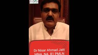 msg for Overseas & pakistani Journlists Fourm from Dr Nisar Ahmed Jatt Pmln Na 81 Mna Faisalabad.