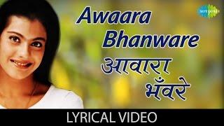 Awaara Bhanware with lyrics | आवारा भवरे गाने के बोल | Sapnay | Kajol, Arvind Swami, Prabhu Deva