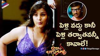 Srinivas Avasarala Being Naughty with a Lady | Babu Baga Busy Latest Telugu Movie | Tejaswi Madivada