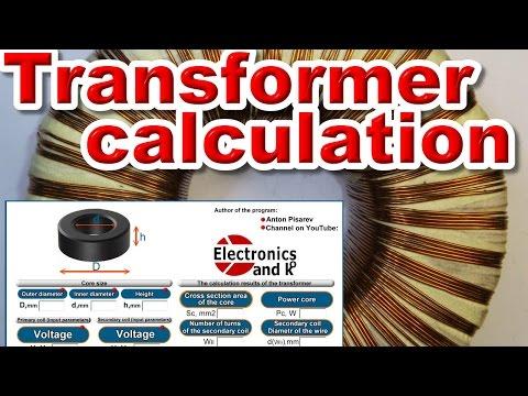 Toroidal transformer calculation (calculator)
