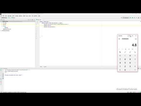 Java Tutorial 6 2017   Double division