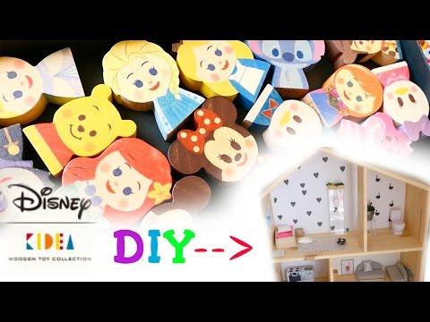 Kawaii DIY: Modern Dollhouse DIY Dollar Store / Kidea Disney Wooden Toy Review