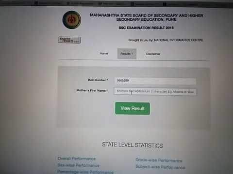 How to Check MAH SSC 10th Result 2016 Online - JOBSPK.IN