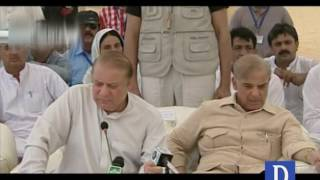 Oil tanker tragedy: PM Nawaz arrives in Bahawalpur