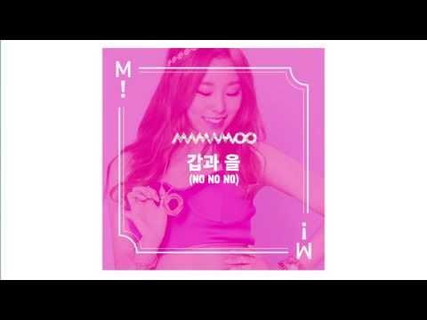 마마무(MAMAMOO) 2nd MINI ALBUM 'Pink Funky' 스포일러 영상