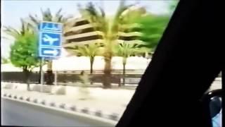 الرياض عام 1989 شارع المعذر
