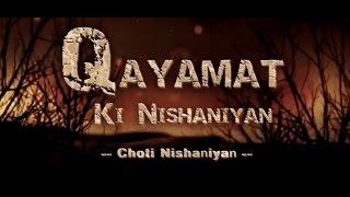 Qayamat Ki Nishaniyan - Part 1   Shaikh Habeebur Rahmaan   Al - Asr Foundation   HD