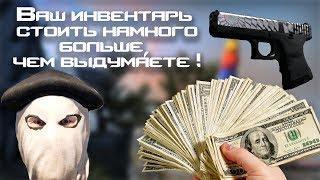 CS:GO Glock-18 Moonrise for CS 1 6 - PakVim net HD Vdieos Portal