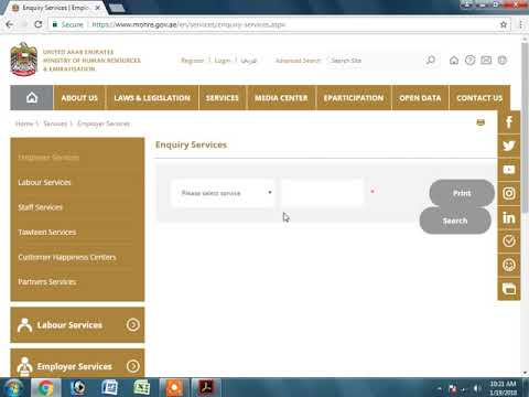 HOW TO CHECK MOL LETTER OF UAE, DUBAI