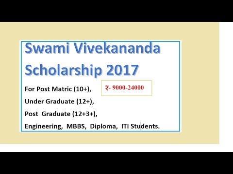 Swami Vivekananda MCM Scholarship 2017
