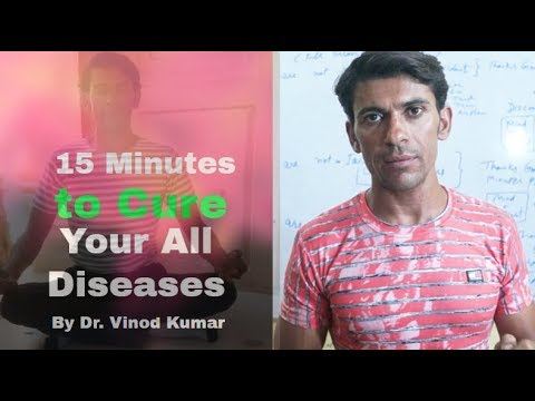15-Minute Workout That Cures Your All Diseases - By Dr. Vinod Kumar | Hindi