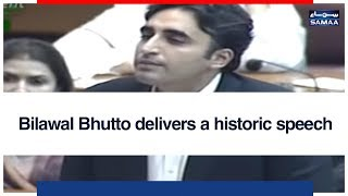 Bilawal Bhutto delivers a historic speech | SAMAA TV